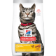 sd-feline-adult-urinary-hairball-control-dry
